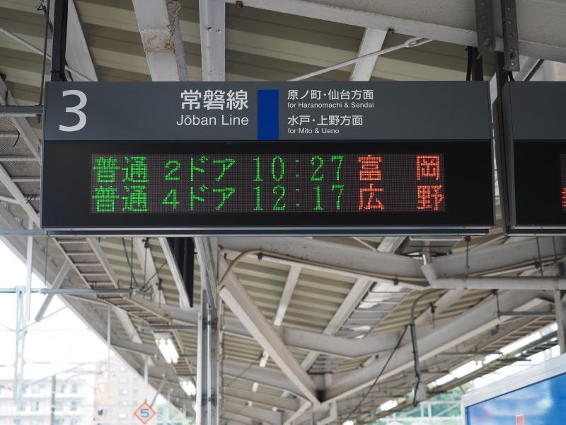 f:id:yukisigekuni:20190701225412j:plain