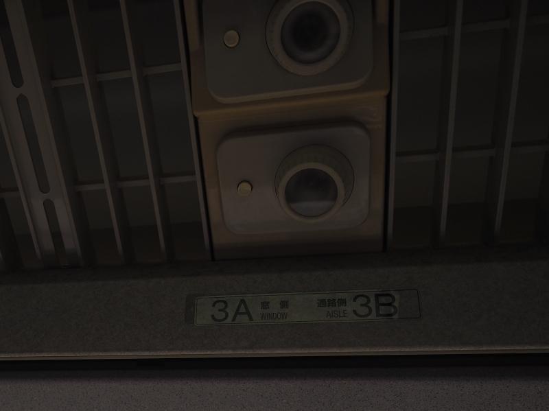 f:id:yukisigekuni:20190701233228j:plain