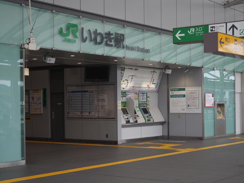 f:id:yukisigekuni:20190702001604j:plain