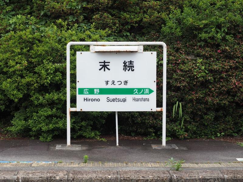 f:id:yukisigekuni:20190706211529j:plain
