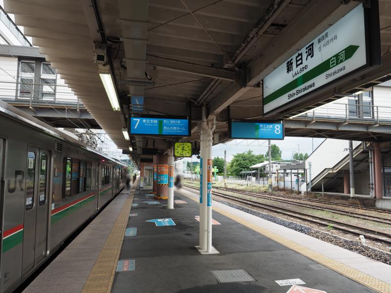 f:id:yukisigekuni:20190707153855p:plain