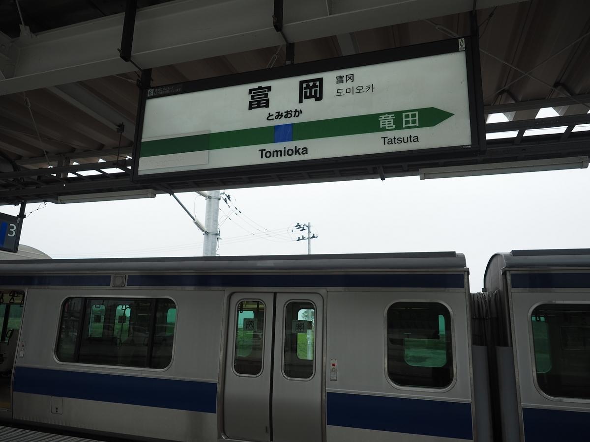f:id:yukisigekuni:20190713152309j:plain