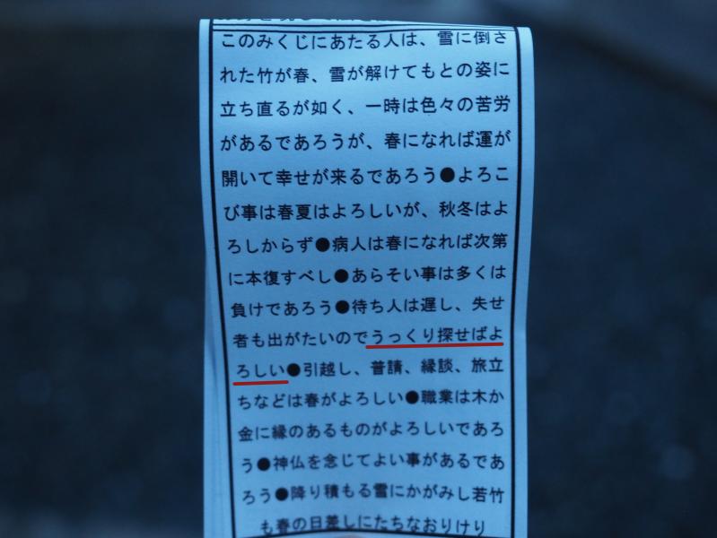 f:id:yukisigekuni:20190713171355p:plain
