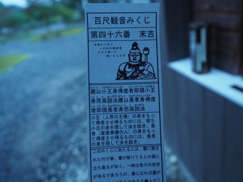 f:id:yukisigekuni:20190713171441j:plain