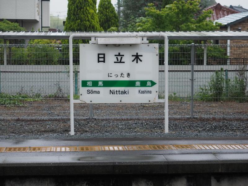 f:id:yukisigekuni:20190713171612j:plain