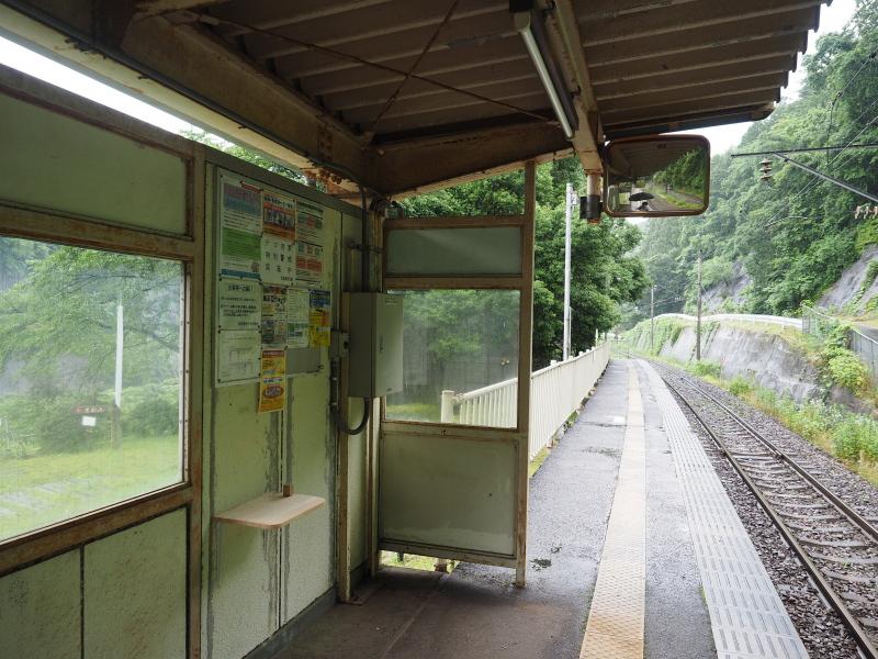 f:id:yukisigekuni:20190714115450j:plain