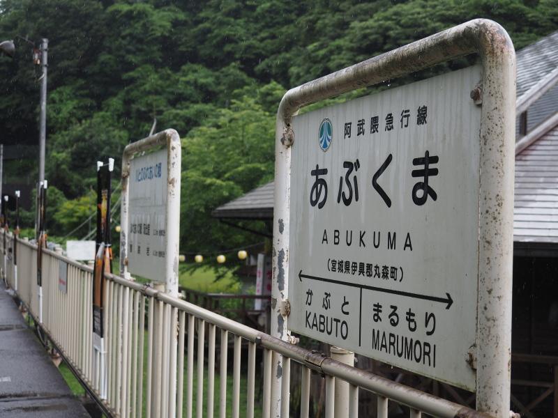 f:id:yukisigekuni:20190714115453j:plain