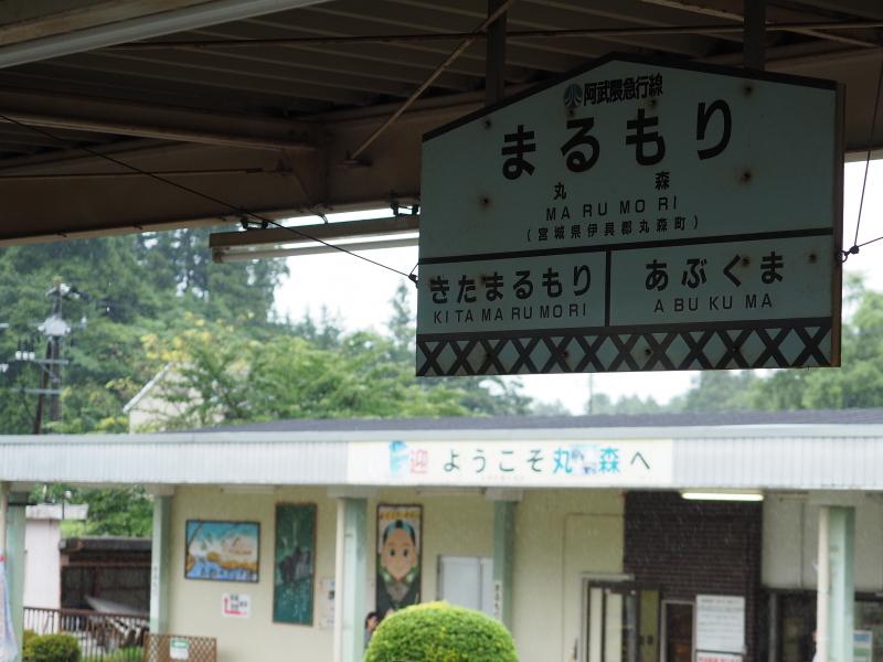 f:id:yukisigekuni:20190714115501j:plain