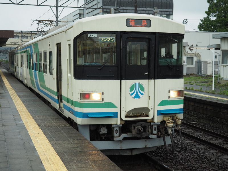 f:id:yukisigekuni:20190714115509j:plain