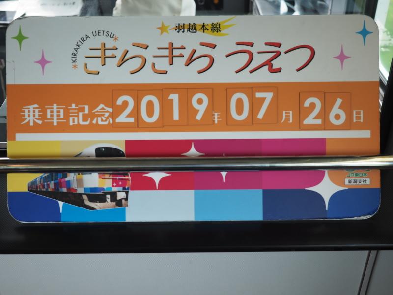 f:id:yukisigekuni:20190728000554j:plain