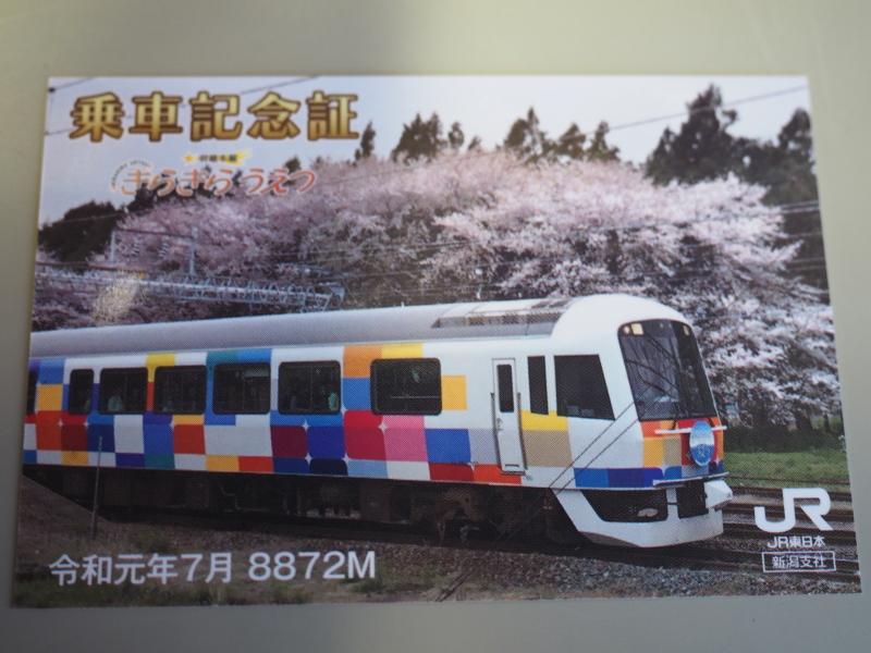 f:id:yukisigekuni:20190728011344j:plain