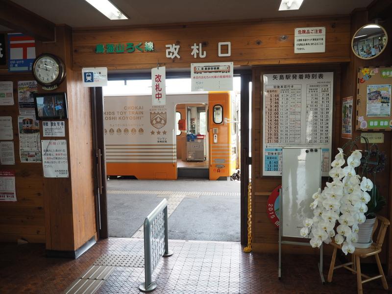 f:id:yukisigekuni:20190728131311j:plain