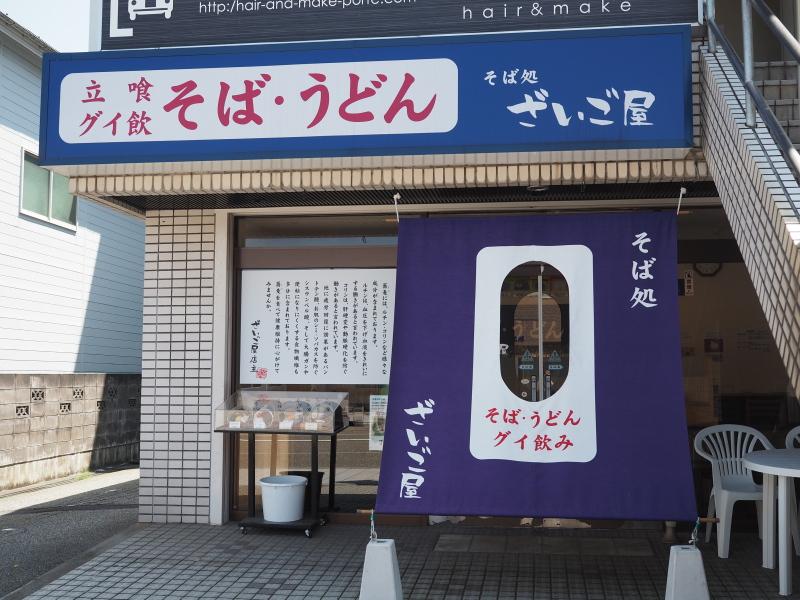f:id:yukisigekuni:20190806220532j:plain