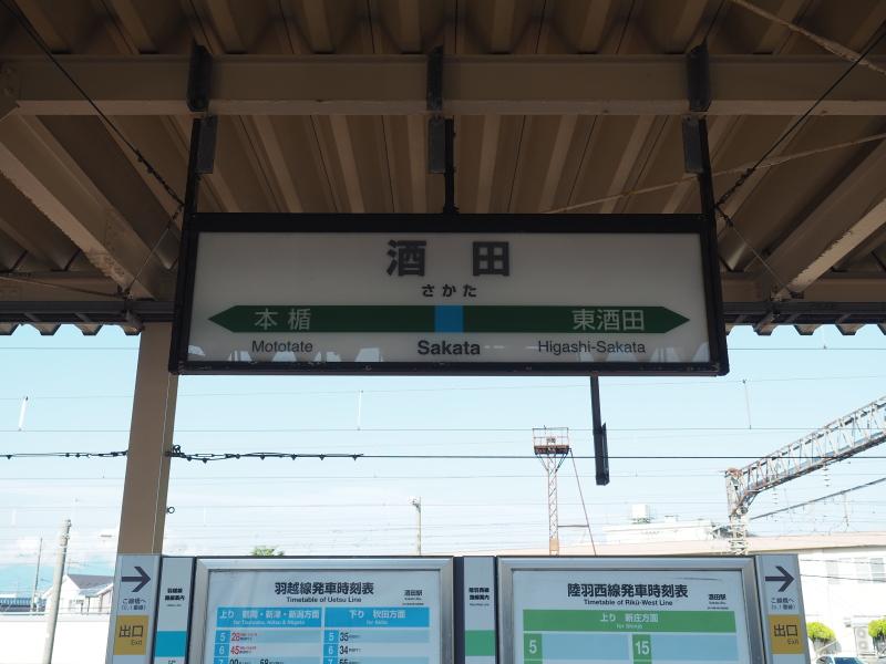 f:id:yukisigekuni:20190806220734j:plain