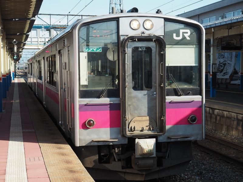 f:id:yukisigekuni:20190806220738j:plain
