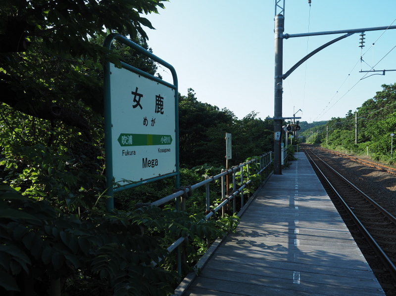 f:id:yukisigekuni:20190806220811j:plain