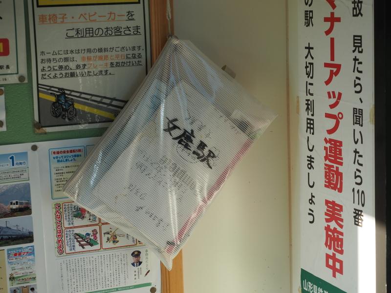 f:id:yukisigekuni:20190806220831j:plain