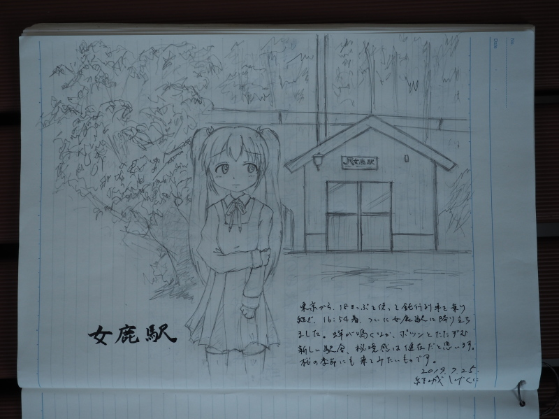 f:id:yukisigekuni:20190806220840j:plain