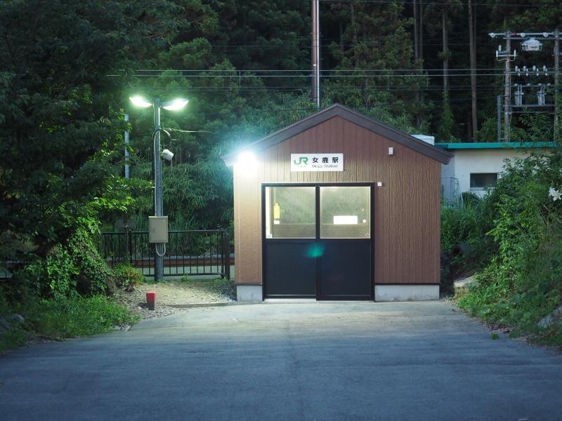 f:id:yukisigekuni:20190806220940j:plain