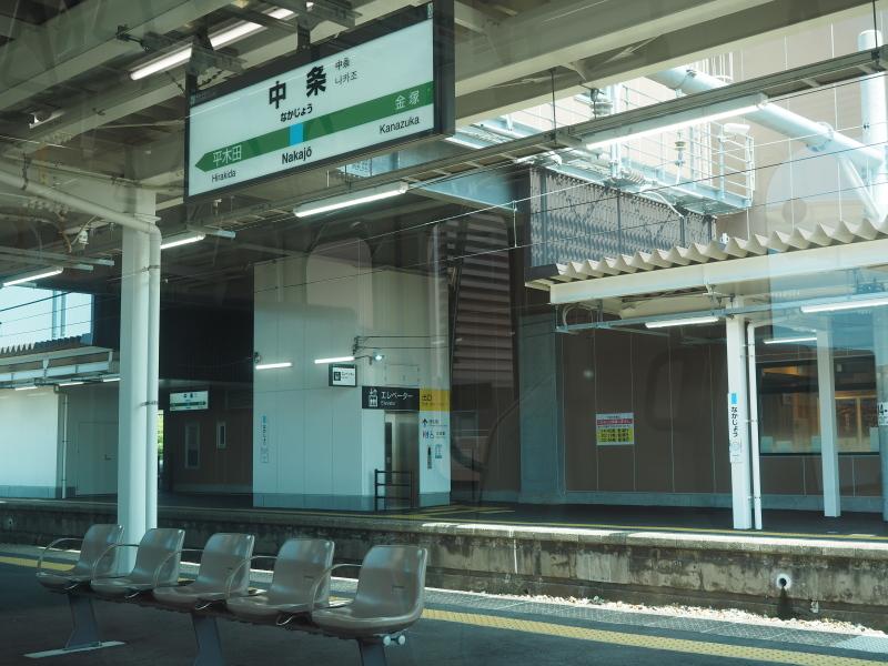 f:id:yukisigekuni:20190807222811j:plain