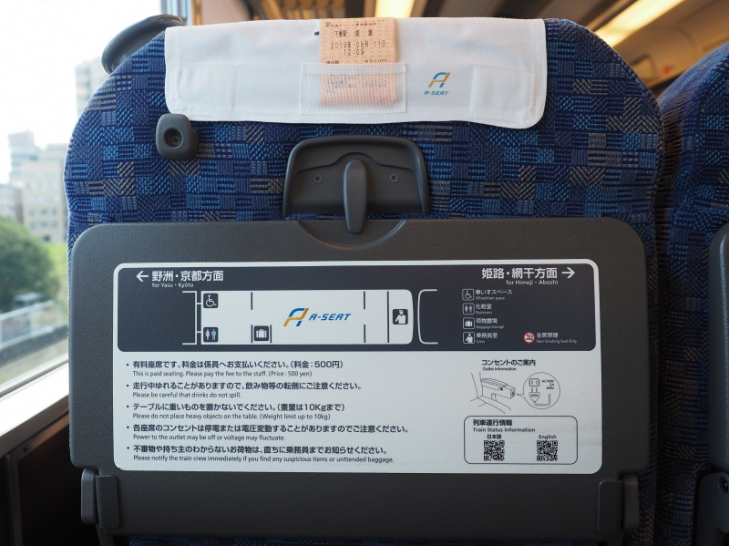 f:id:yukisigekuni:20190818201547j:plain