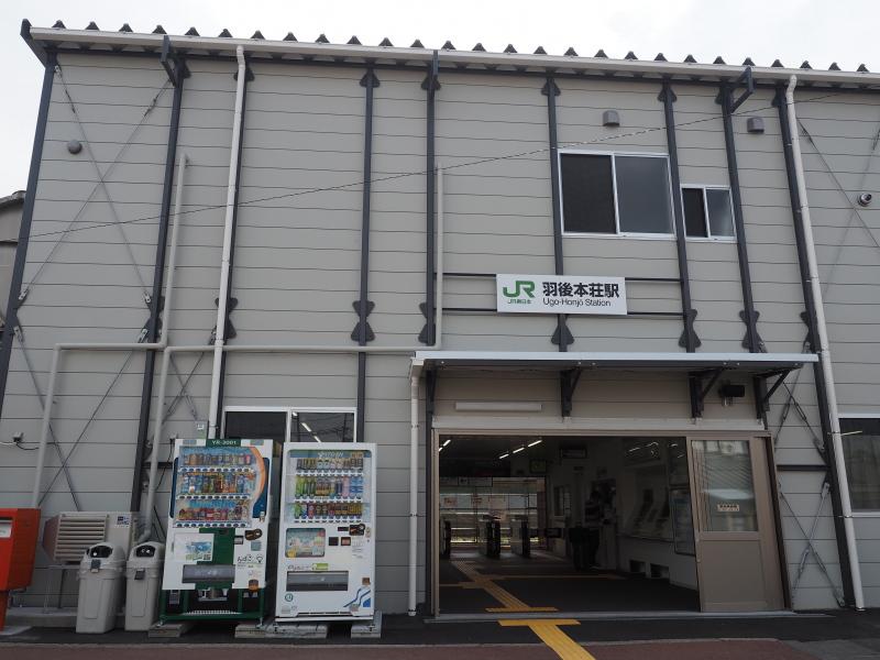 f:id:yukisigekuni:20190825001632j:plain