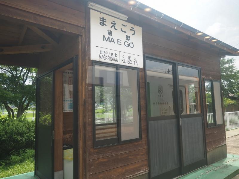 f:id:yukisigekuni:20190825001822j:plain