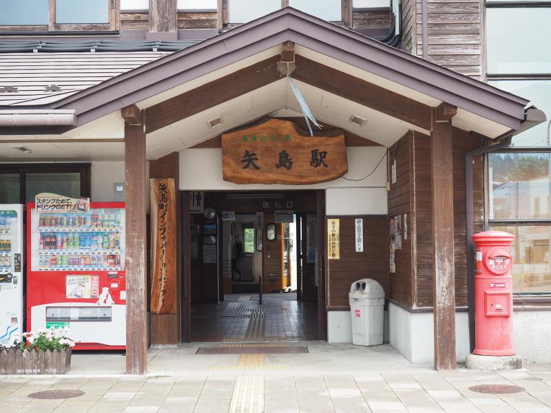 f:id:yukisigekuni:20190825002002j:plain