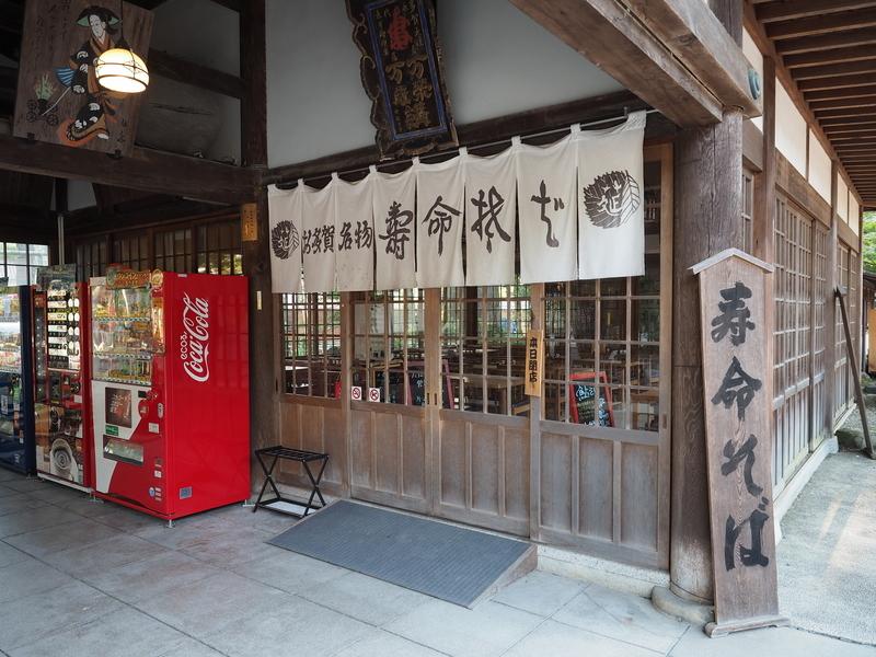 f:id:yukisigekuni:20190907141633j:plain