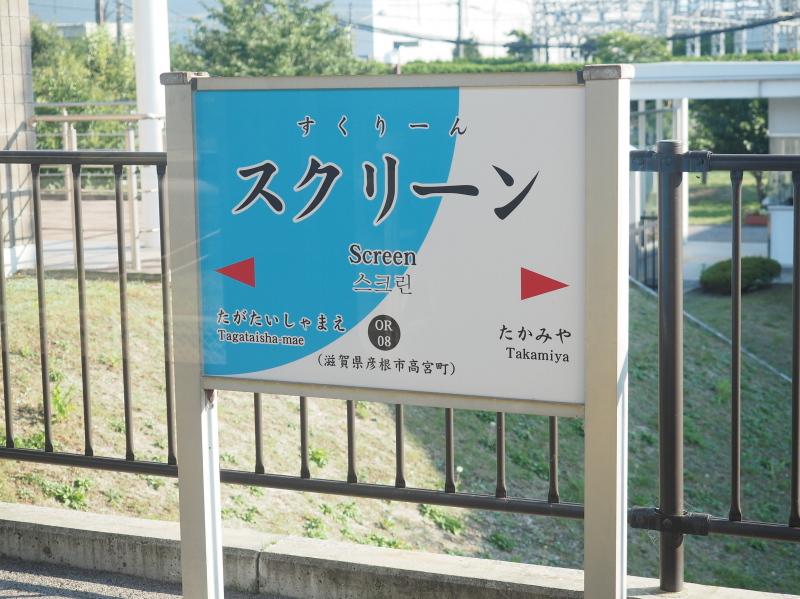 f:id:yukisigekuni:20190907215048j:plain