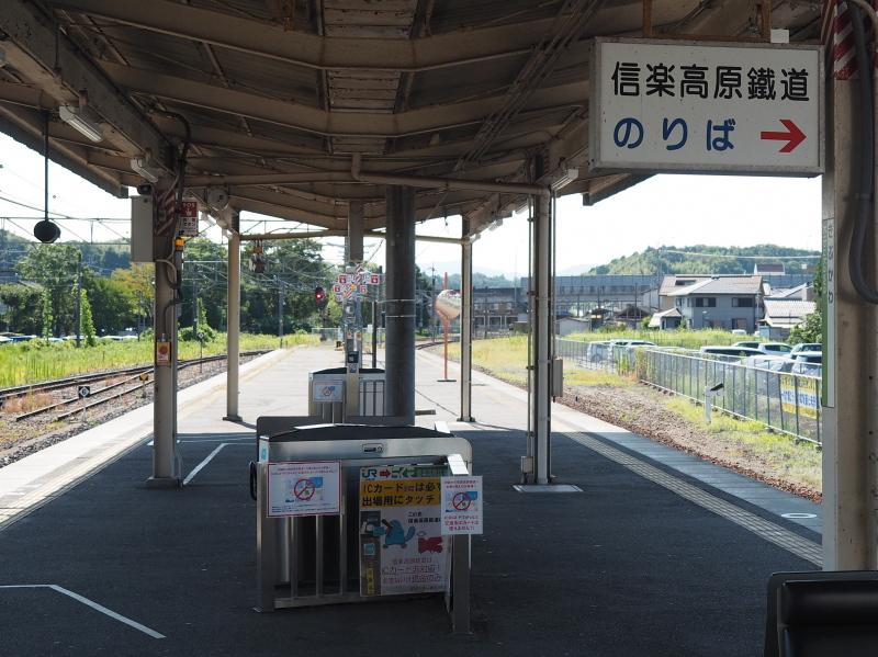 f:id:yukisigekuni:20190914150502j:plain