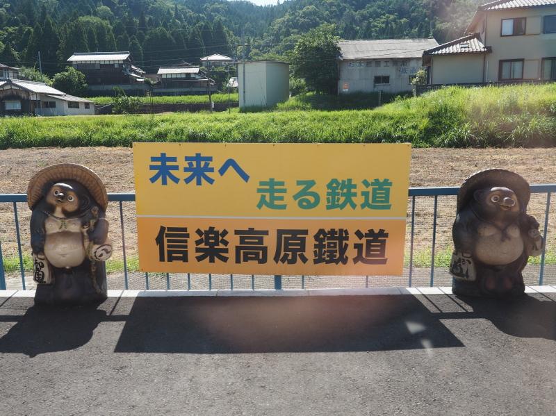 f:id:yukisigekuni:20190914150523j:plain