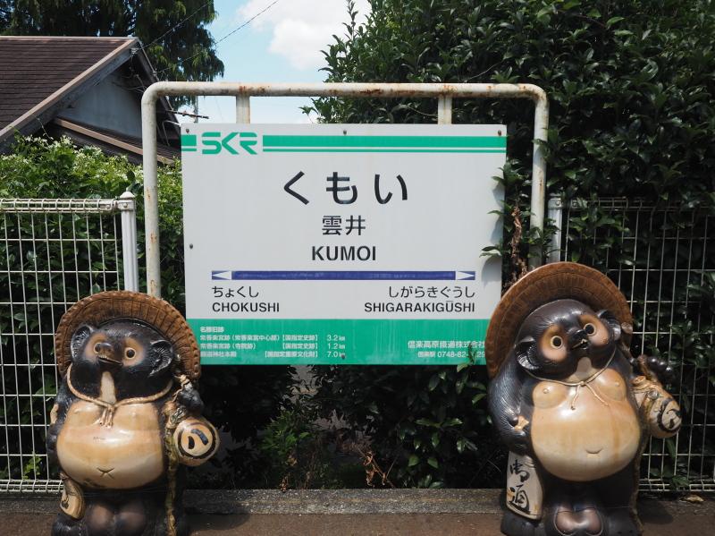 f:id:yukisigekuni:20190914150545j:plain