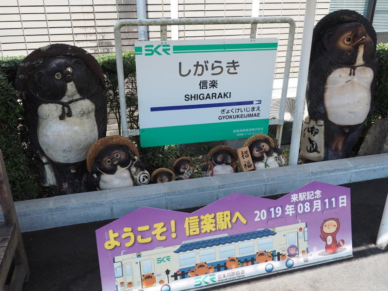 f:id:yukisigekuni:20190914150634j:plain