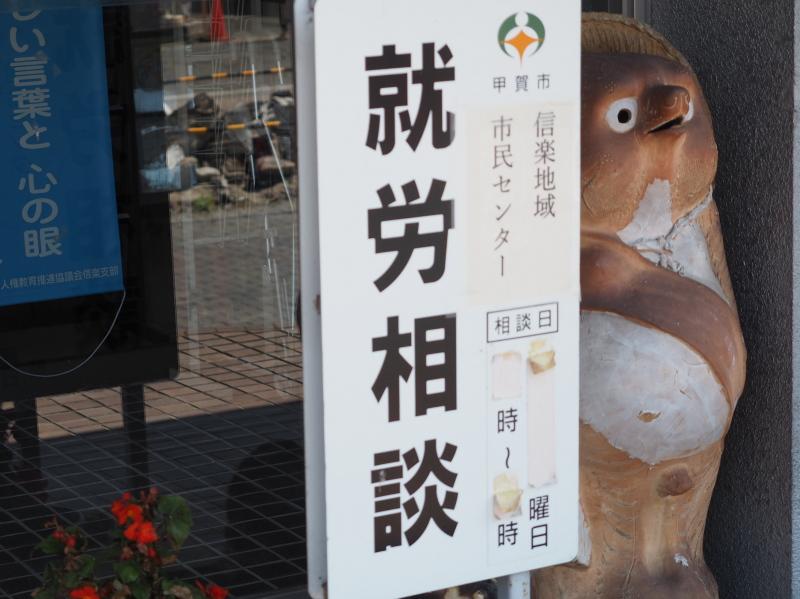 f:id:yukisigekuni:20190914173629j:plain