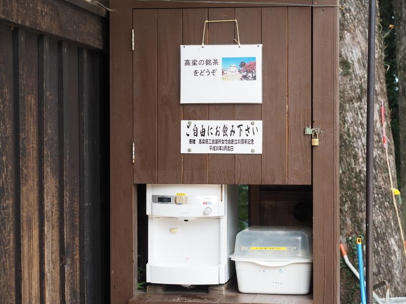 f:id:yukisigekuni:20190917075933j:plain