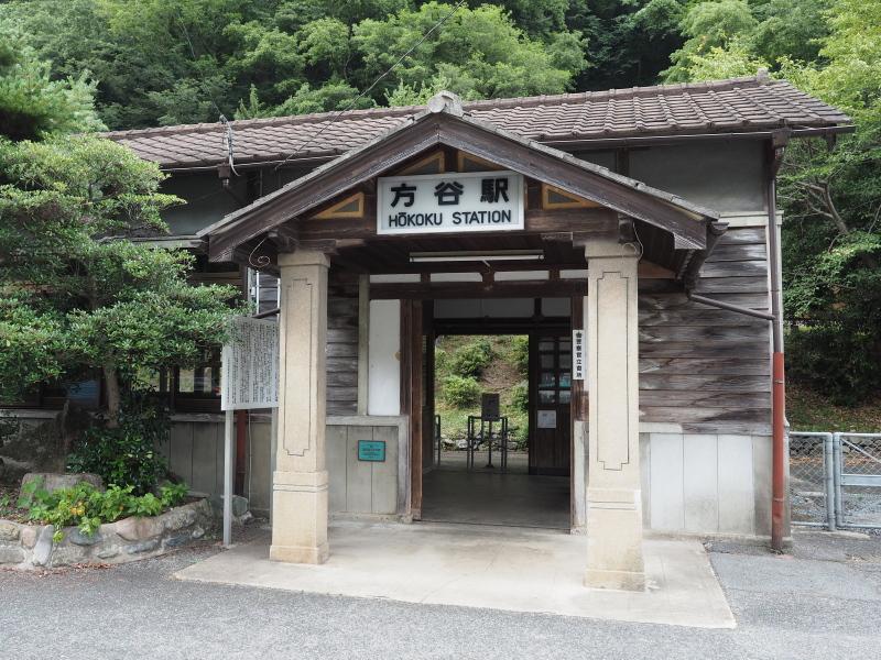 f:id:yukisigekuni:20190929155538j:plain