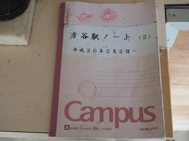 f:id:yukisigekuni:20190929155548j:plain