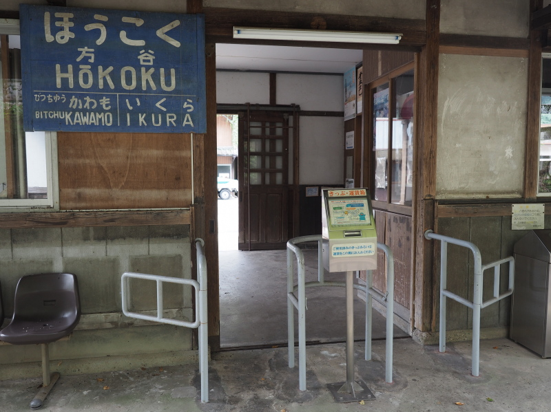 f:id:yukisigekuni:20190929155552j:plain