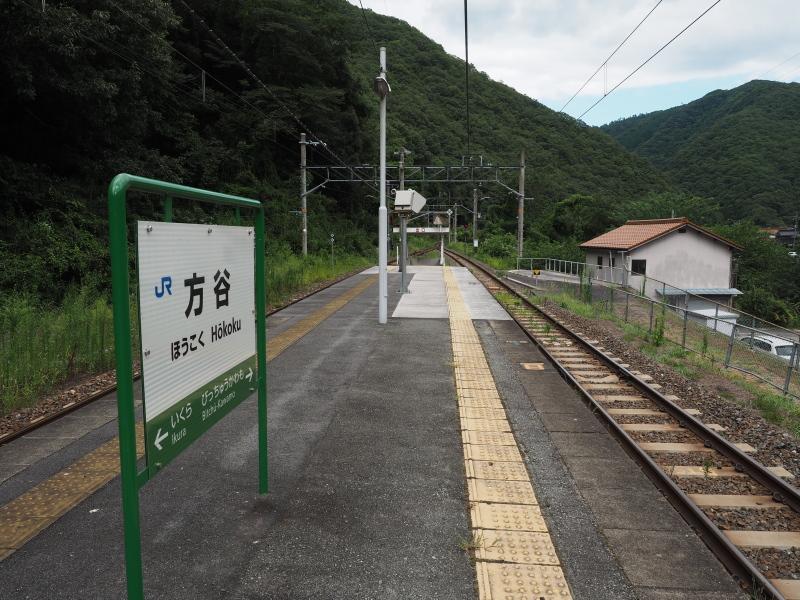 f:id:yukisigekuni:20190929160955j:plain