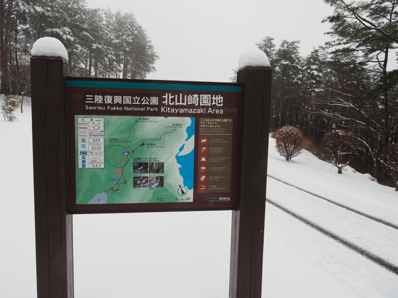 f:id:yukisigekuni:20191003231338j:plain