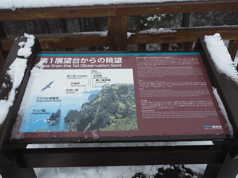 f:id:yukisigekuni:20191004002227j:plain