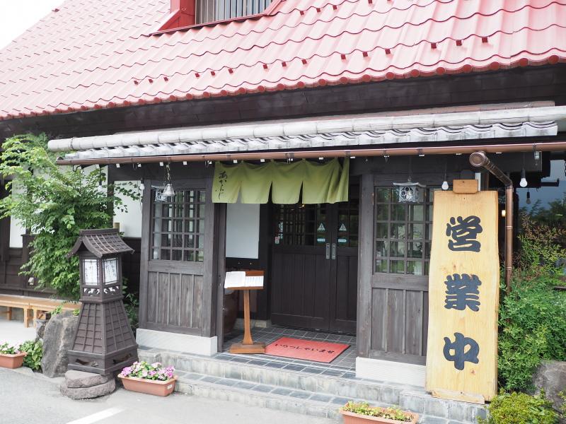 f:id:yukisigekuni:20191011213437j:plain