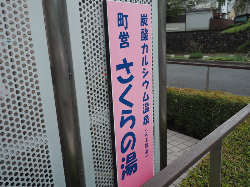 f:id:yukisigekuni:20191014002442j:plain