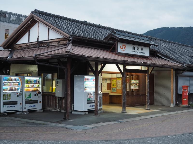 f:id:yukisigekuni:20191014002445j:plain