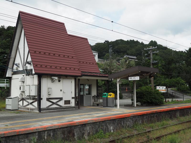 f:id:yukisigekuni:20191014002457j:plain
