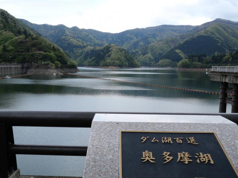 f:id:yukisigekuni:20191020013511j:plain