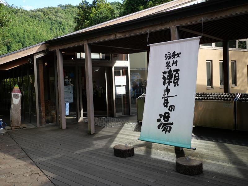 f:id:yukisigekuni:20191020014412j:plain