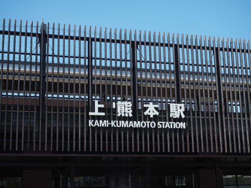 f:id:yukisigekuni:20191109141505j:plain