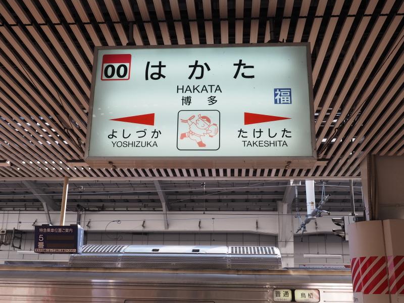 f:id:yukisigekuni:20191109141534j:plain
